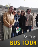Beijing Bus Tour