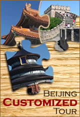 Beijing Customized Tour