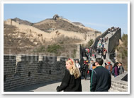 Badaling Great Wall One Day Tour