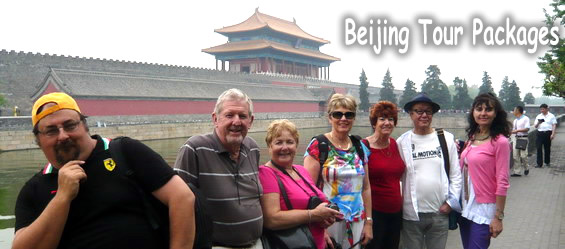 Beijing Tour Packages