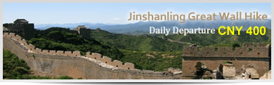 Badaling Great Wall Bus Tour