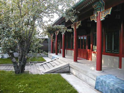 Former Residence of Guo Moruo