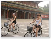 Beijing Morning Bike Tour
