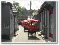 Hutong Pedicab Tour