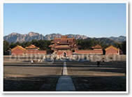 Baoding Western Qing Tombs + Zhili Provincial Governor's Office