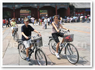 Beijing Bike Tours