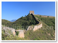 Beijing Great Wall Hike Tours