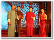 Beijing Laoshe Teahouse Performance
