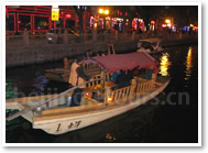 Beijing Night Boat Tour
