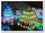 Longqing Gorge Ice Lantern Festival Night Tour