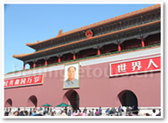 Beijing Subway City Day Tour A