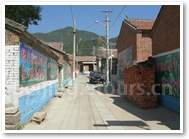 Beijing Village Tours